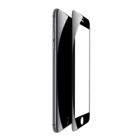 baseus 023mm curved glass screen protector for iphone 7 and