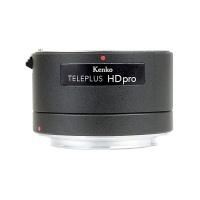 canon 4961607625279 lens accessory