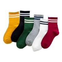 Gift Socks Set of 6 Retro