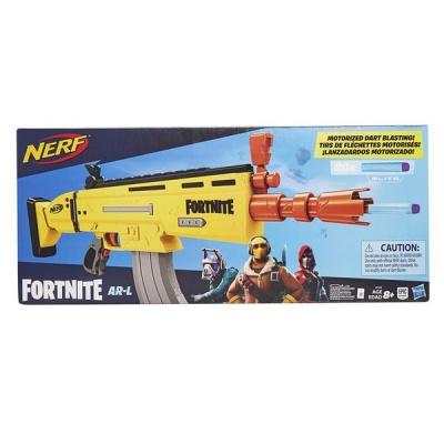 Fortnite AR L Nerf Elite Dart Blaster Motorized Toy Blaster