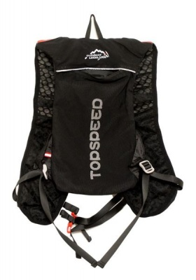 Photo of 2 Litre Hydration Backpack Bag - Red