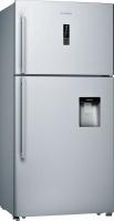bosch series 4 freestanding fridge freezer top 545l fridge