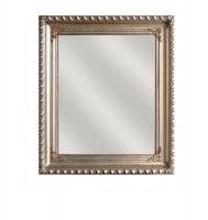 silver designer mirror mirror