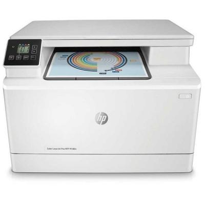Photo of HP Colour LaserJet Pro MFP M180N