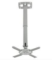 av link pjm620129581avceiling mount projector bracket bracket