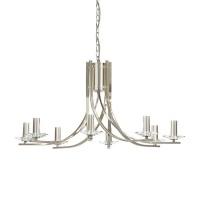 the lighting warehouse chn viscount 8 light satin silver home decor