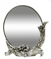 silver design mirror mirror