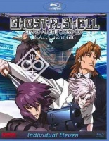 ghost in the shell individual eleven region a blu ray movie