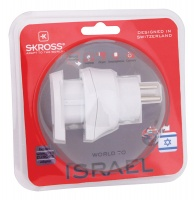 skross world to israel travel adaptor