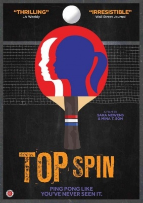 Photo of Top Spin