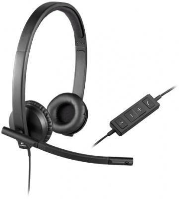 Photo of Logitech H570E Stereo USB Headset - Black
