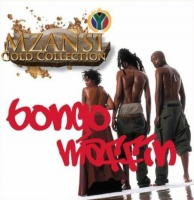 bongo maffin mzansi gold cd