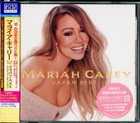 mariah carey japan best cd