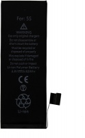 oem iphone 5s replacement battery