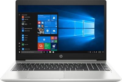Photo of HP ProBook 450 G6 laptop