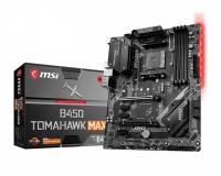 msi b450 motherboard