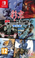 NIS Europe Psikyo Shooting Stars Alpha Limited Edition