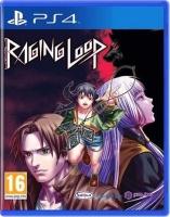 raging loop ps4