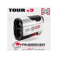 bushnell tour v3 white rangefinder
