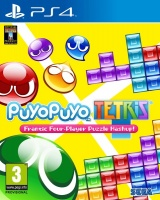 puyo tetris ps4