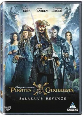 Photo of Pirates of the Caribbean 5: Salazar's Revenge