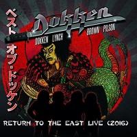frontiers records dokken return to the east live 2016 cd speakers