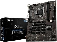 msi h310fpro motherboard