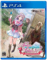 atelier lulua the scion of arland us import ps4