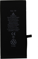 oem iphone 8p replacement battery