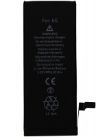 oem iphone 6g replacement battery
