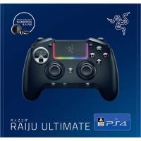 razer raiju ultimate 2019 wireless and wired gaming electronic