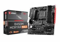 msi b450m motherboard