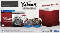 yakuza remastered collection ps4
