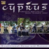 famagusta municipality magem folk dance cyprus traditional