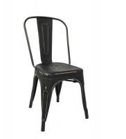 Fine Living Retro Metal Cafe Chair