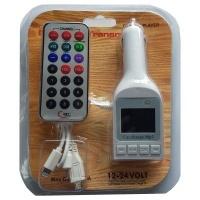 mp3 fm modulator lcd screen remote sound card