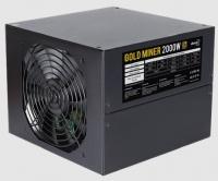 aerocool 4713105968071 power supply