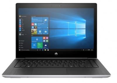 Photo of HP Probook 440 G5 laptop