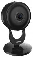 d link full hd ultra wide view wi fi camera