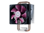 cooler master cccbt2 cooling solution