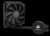 corsair wcch90 cooling solution