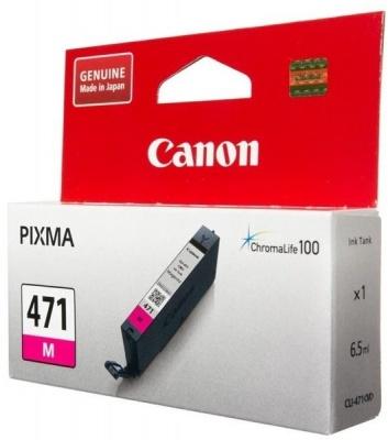 Photo of CANON CLI-471 MAGENTA CARTRIDGE