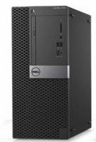dell optiplex 7050 mini tower i7 desktop dtden030o7050mt02